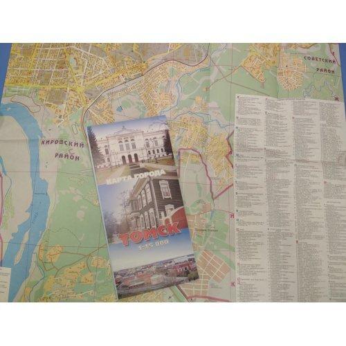 _Карта(складная) Томск.  Карта города. 1:15 000