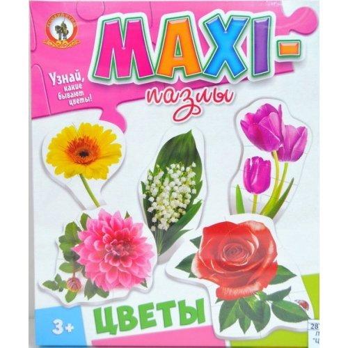 """Maxi - Пазлы """" Цветы. Хризантема """" Ассортимент (Проф- пресс)."""