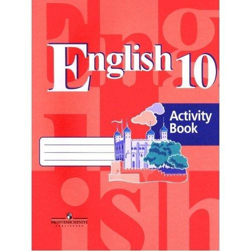 10 класс. Английский язык. Рабочая тетрадь.  ФП. Кузовлев В. П. Просвещение. 2018 год и ранее