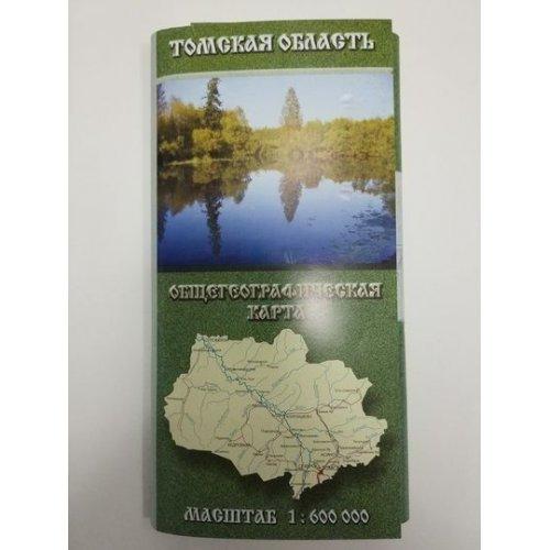 _Карта(складная) Томская обл. общегеограф. 1:600 000