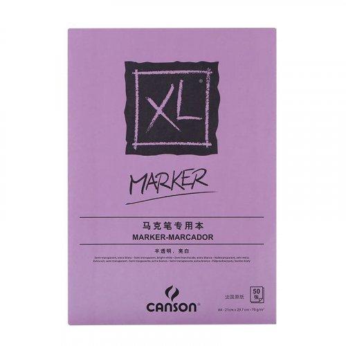 Canson бумага А4 50 листов MARKER 70 гр