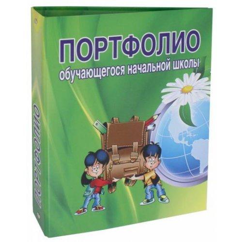 Планета (б/ф) Папка для Портфолио начальной школы