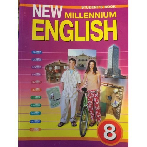 8 класс. Английский язык. New Millennium English. Учебник. ФП. Дворецкая О.Б. Казырбаева Н.Ю. Титул. 2019 год