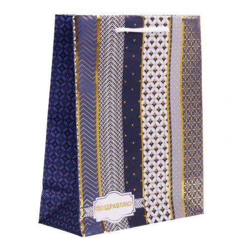 Пакет ламинированный вертикальный с тиснением «Лучшему мужчине», 23 × 27 × 8 см 1761558